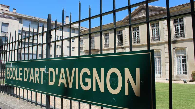 法国阿维尼翁高等艺术学院