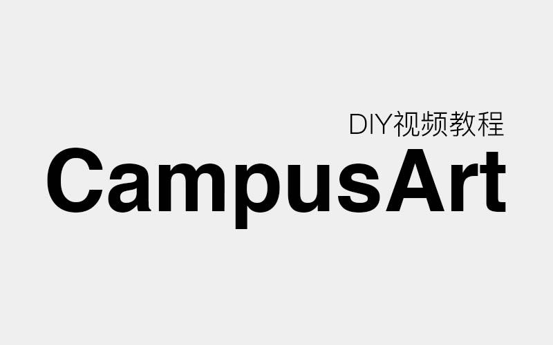 【CA】DIY自助申請視頻教程